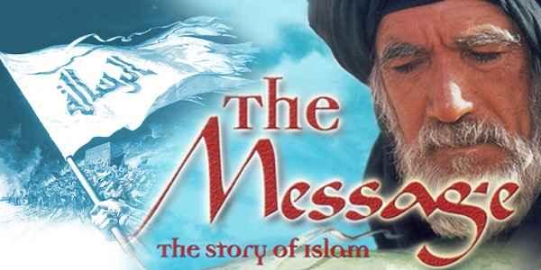 دانلود فیلم محمد رسول الله با دوبله فارسی کیفیت عالی لینک مستقیم