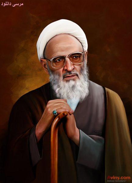 الهی نامه آیت الله حسن زاده آملی+pdf , اندروید