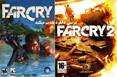 far_cry_coverart