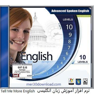 دانلود نرم افزار آموزشی زبان انگلیسی تل می مور