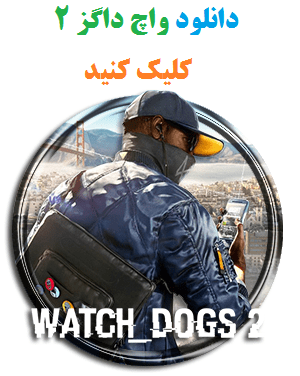 watch-dog-2-screen