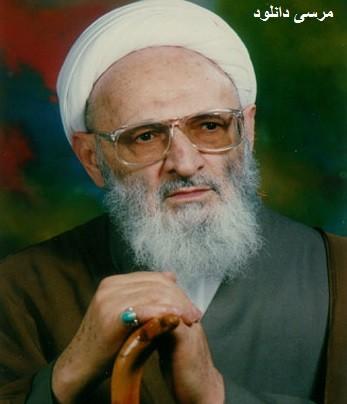 دانلود کتاب الهی نامه آیت الله حسن زاده آملی+pdf , اندروید