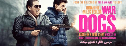 دانلود فیلم War Dogs 2016 با دو کیفیت BluRay 720p – 1080p