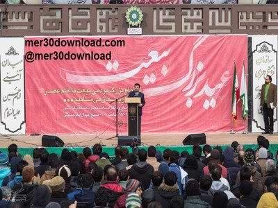 دانلود سخنرانی و مداحی مراسم عید بیعت ۹۵ – استاد رائفی پور