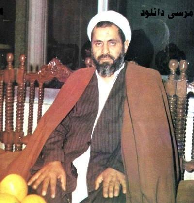 دانلود سخنرانی های شهید شیخ احمد کافی + روضه و دعا