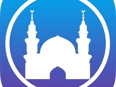 دانلود نرم افزار نماز،اوقات شرعی و قبله نما برای اندروید – Athan Pro Muslim: Prayer Times 2.5.37