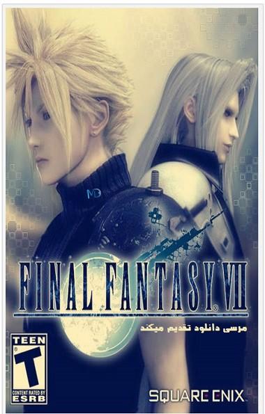 دانلود بازی کامپیوتر فاینال فانتزی 7 Final Fantasy VII Remake