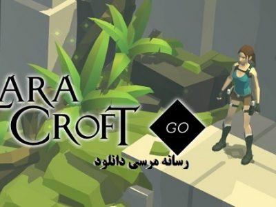 دانلود بازی Lara Croft GO – لارا کرافت گو برای کامپیوتر