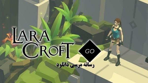 دانلود بازی Lara Croft GO - لارا کرافت گو برای کامپیوتر