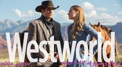 دانلود سریال west world