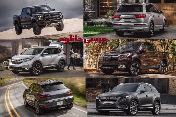 بهترین خودروهای شاسی بلند سال ۲۰۱۷ - راهنمای شاسی بلند