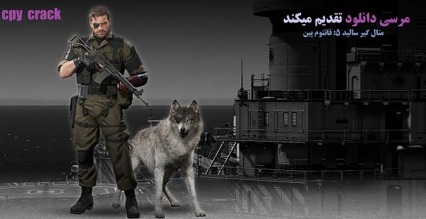 دانلود بازی Metal Gear Solid V The Phantom Pain