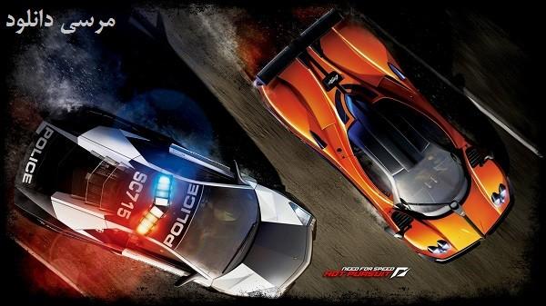 دانلود بازی Need For Speed Hot Pursuit برای کامپیوتر + منتخب بازی ماشینی