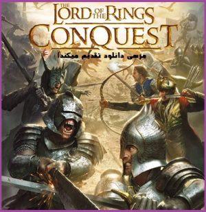 دانلود بازی شمشیری ارباب حلقه ها – The Lord of the Rings Conquest
