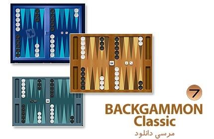 دانلود بازی Backgammon Classic v7 - بازی تخته نرد برای کامپیوتر