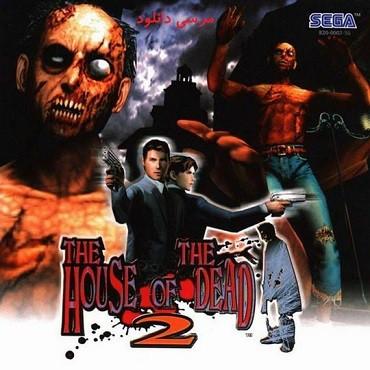 دانلود بازی 2,3 House of the Dead برای کامپیوتر