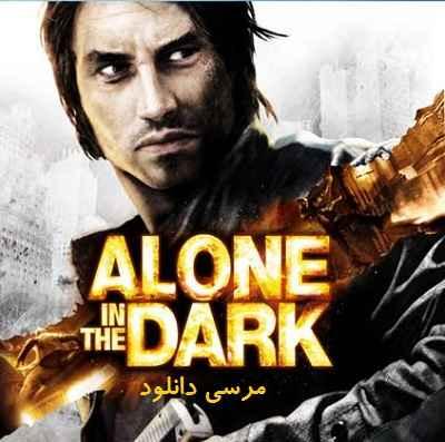 دانلود بازی Alone in the Dark 5 - 2008 - تنها در تاریکی 5 برای کامپیوتر