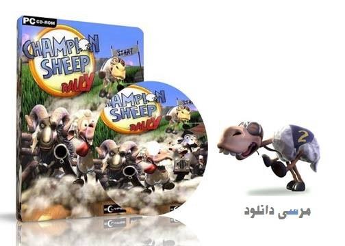 بازی رالی گوسفندها Champion Sheep Rally برای کامپیوتر