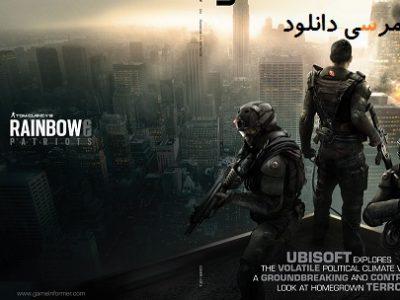 دانلود بازی تام کلنسی – Tom Clancys Rainbow Six Siege + مولتی پلیر و انلاین