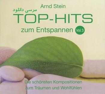 دانلود بهترین آثار دکتر آرند اشتاین برای آرامش و استراحت (موسقی بیکلام )
