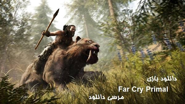 دانلود بازی Far Cry Primal فارکرای 5 پریمال برای + کرک CPY