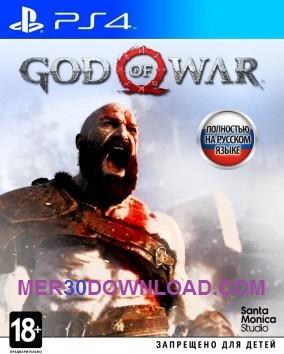 دانلود بازی god of war 4 - 2017 برای ps4 با لینک مستقیم