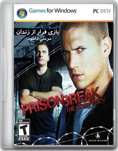 دانلود بازی Prison Break:The Conspiracy - فرار از زندان + کامپیوتر و اندروید