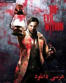 دانلود بازی The Evil Within Complete – شیطان درون نسخه کامل + dlc