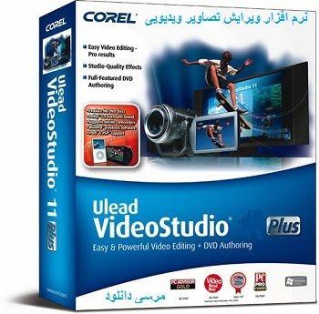 دانلود نرم افزار Ulead videostudio