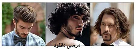 جذاب ترین مدل مو های مردانه که خانم ها می پسندند + انواع مدل مو