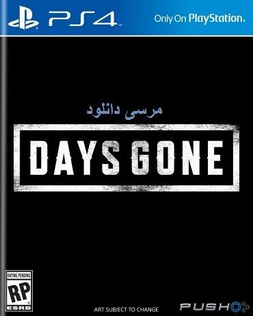 دانلود بازی Days Gone برای ps4 با لینک مستقیم