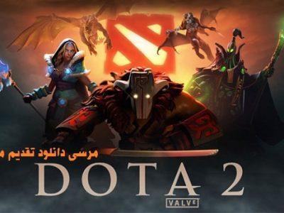 دانلود بازی DOTA 2 – بازی دوتا ۲ + جدیدترین بک آپ استیم – استراتژیک انلاین