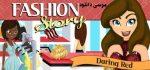 دانلود بازی دخترانه Fashion Story - مد و لباس برای اندرو...