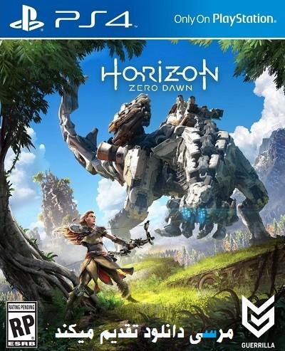 دانلود بازی horizon zero dawn برای ps4