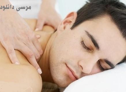 دانلود فیلم آموزش ماساژ بدن + بصورت کاملا فارسی و تصویری