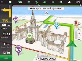 دانلود نرم افزار مسیریاب آفلاین سخنگو اندروید – Navitel Navigator GPS Maps 9.6