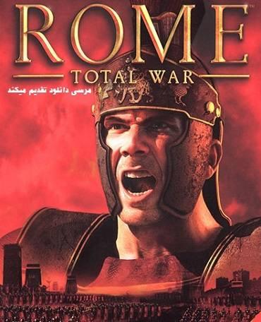 دانلود بازی Total War rome 1- توتال وار روم 1+دی ال سی Barbarian Invasion و Alexander