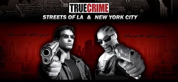 دانلود بازی True Crime New York City - جنایتکار واقعی شهر نیویورک برای PC