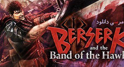 دانلود بازی BERSERK and the Band of the Hawk – سبک اکشن شمشیری