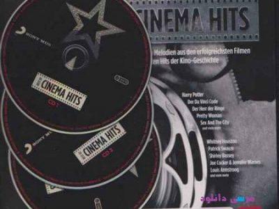 دانلود بهترین موسیقی متن فیلم های سینمایی جهان + مجموعه