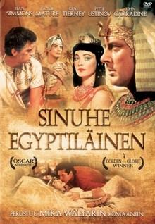 سینوهه پزشک مخصوص فرعون