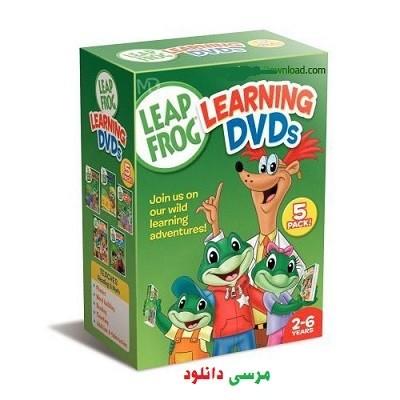 دانلود آموزش زبان انگلیسی برای کودکان ۲ تا 6 سال + پکیج کامل