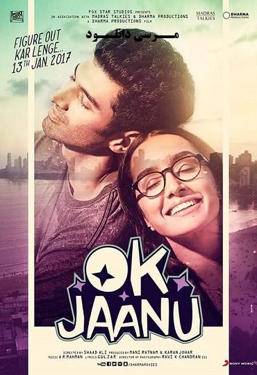 فیلم جدید هندی