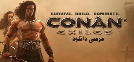 دانلود بازی Conan Exiles برای PC