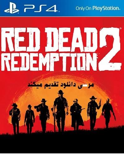 دانلود بازی 2 red dead redemption برای ps4