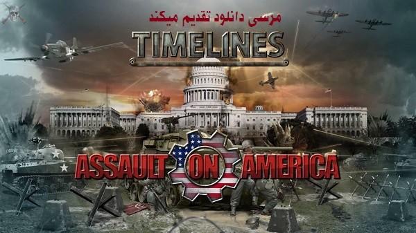دانلود بازی حمله به آمریکا Timelines: Assault on America