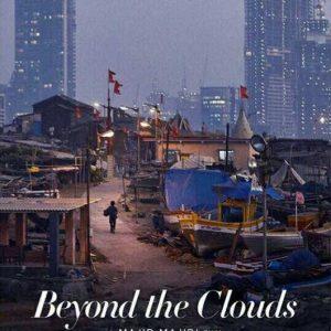 دانلود فیلم فراسوی ابرها با لینک مستقیم و کیفیت HD