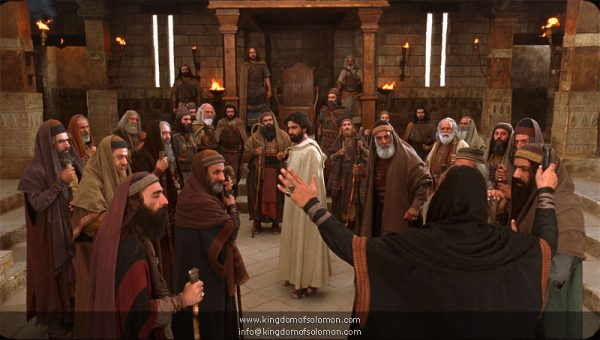 دانلود فیلم ملک سلیمان با کیفیت HD , فیلم ایرانی ملک سلیمان با موضوع تاریخی
