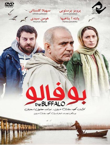 دانلود فیلم بوفالو با لینک مستقیم و کیفیت HD
