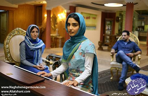 دانلود رایگان فیلم ایرانی نقش و نگاربا کیفیت عالی
